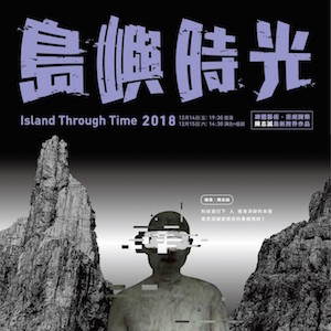 Island's Time Group